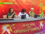 Фабрика звёзд 4 / Фабрики зірок 4 (2011) / Фильм первый (Виталий Дорохов) с 35-ой мин...